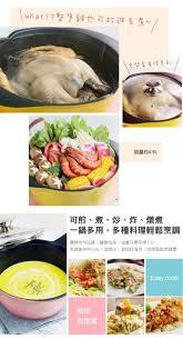 cr馥r mon livre de cuisine cr馥r livre de cuisine 100 images cuisine personnalis馥 100