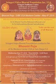 Invitation Card For Pooja Bhoomi Puja U2013 May 4th 2016 8am To 12 Noon U2013 Sringeri Temple