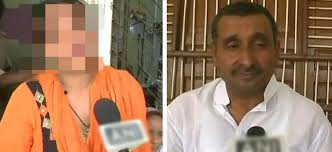 formation bureau d ude unnao of accused bjp mla kuldeep singh arrested