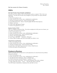 Glencoe Geometry Worksheets 15 Best Images Of Glencoe Algebra 1 Worksheet Answers 10th Grade