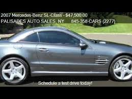2008 mercedes sl55 amg for sale 2007 mercedes sl class sl55 amg for sale in nyack ny