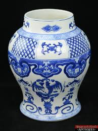 Ginger Jar Vase Large 11 3 4