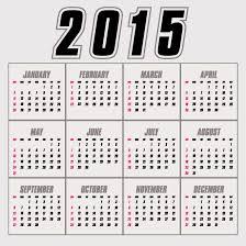 printable art calendar 2015 2015 calendar india print calendar