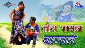 purulia mp3 dj remix download purulia nonstop dj song mix purulia matal dance mix 201 mp3 download