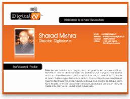 Sample Video Resume by Digital Cv Video Resume Online Video Interview Hr Consultant
