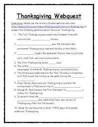 thanksgiving webquest teacherlingo