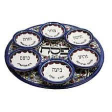sedar plates seder plates for sale