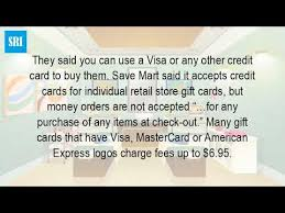 gift cards without fees can you use a credit card to buy a visa gift card