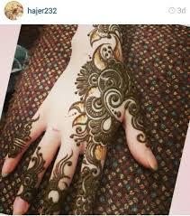 225 best jen u0027s mehndi henna party images on pinterest mandalas