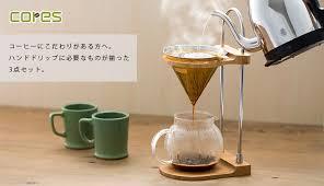 Coffee Set smart kitchen rakuten global market cores gold filter drip coffee