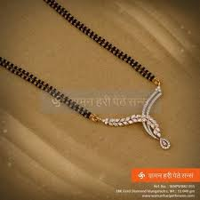 indian wedding mangalsutra something you can wear with any indian