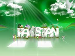 Pakistane Flag Arts And Image The Best Wallpapers You Find Here Pakistan Flag