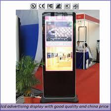 55 inch motion activated mini digital signage display indoor
