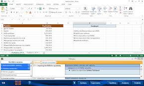 Excel Spreadsheet Tests Practice Prep Test Mos Excel 2013 Exam 77 420 Success 100 Exam