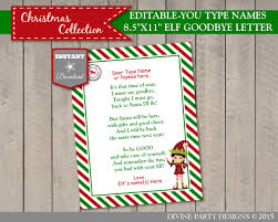printable elf girl instant download printable elf girl goodbye letter you type names