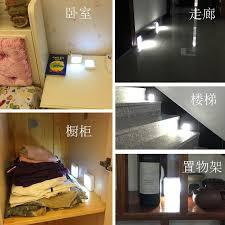 floor l with light sensor solar infrared motion sensor securi end 11 10 2018 5 15 pm