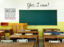 wall decals quotes for classrooms color the walls of your house wall decals quotes for classrooms back gallery for classroom wall