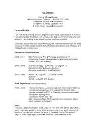preparing cv resume exle of a resume profile