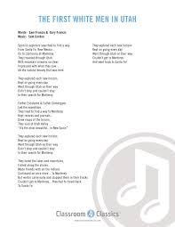 Maps Lyrics Utah This Is The Place State Song Cd Vocal And Accompaniment
