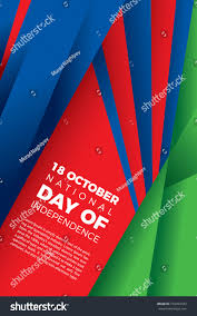 Flag It Stickers Azerbaijan Flag Ribbon Banner Sticker Poster Stock Vector