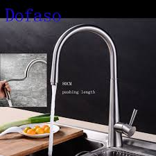 Stainless Steel Kitchen Faucets Pull Out Dofaso 304 Stainless Steel Kitchen Faucet Pull Out Spray