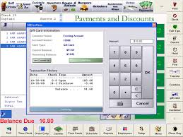 gift card software ciao software gift cards accounts