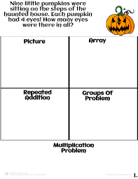 multiplication and array worksheets