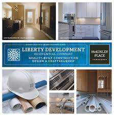 Liberty Place Floor Plans Mckinley Place