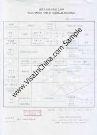 b2 visa invitation letter china visa service faqs