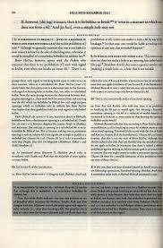 mishnah berurah mishnah berurah ohr olam hebrew volume 3e siman 309 317