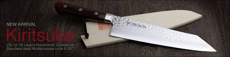 kitchen knives brands yoshihiro cutlery premium japanese chef knives