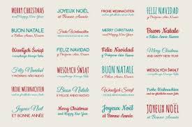 how to say merry in 26 different languages mental floss