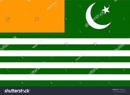 Country Flag Images Kashmir Country Flag Russia Independent Region Stock Illustration