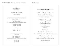 sles of wedding programs how to write a wedding invitation in wedding invitation ideas