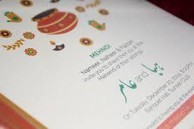 mehndi invitation cards invitation card design on behance
