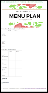 Templates Evernote by Rosh Hashana 2016 Menu Planners Evernote Template And Printable