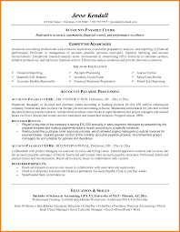 accounts payable resume model accounts payable and receivable