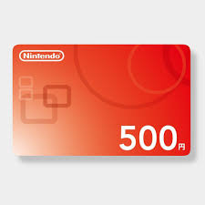 cheapest prepaid card instant delivery itunes japan psn gift cards japan codes