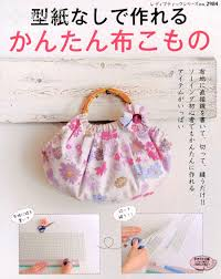 membuat iklan tas free download japanese craft diy book and magazine scans august 2013