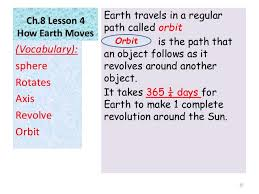 Pennsylvania how fast does the earth travel around the sun images How earth moves g3 jpg