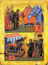 Christ Healing The Blind Icons Of Christ His Miracles And Parables Page 1 Uncut