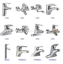 types of kitchen faucets image result for types of faucets faucet extender tap
