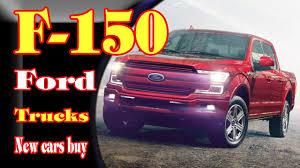 2018 ford f150 diesel 2018 ford f150 diesel test drive 2018