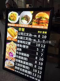 re led cuisine 10pcs customized aluminum clip frame led display restaurant menu