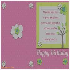 print my own birthday invitations 100 images birthday