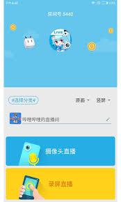 bilibili apk 安卓版 bilibili link 官方下载 手机bilibili link apk免费下载 安心市场