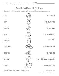 spanish homework worksheet