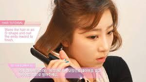 english subtitles korean hair how to create soft waves on short