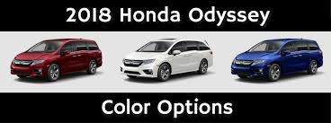 what are the 2018 honda odyssey color options
