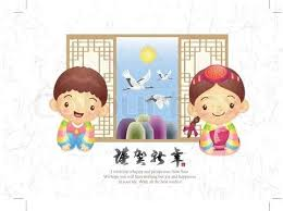 korean new year card 115 best hanbok dol images on korean traditional